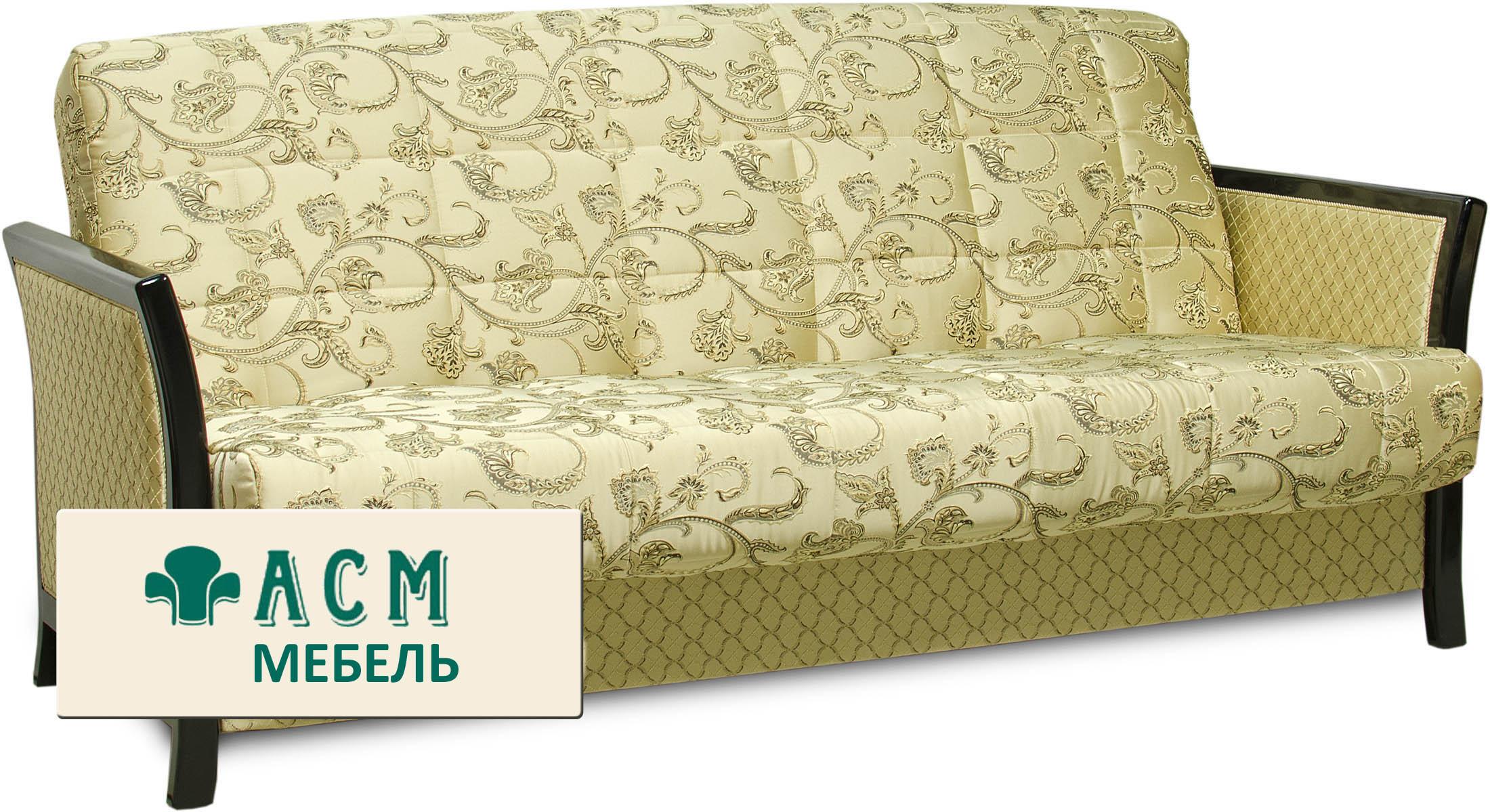 Асм мебель диваны в  Москве